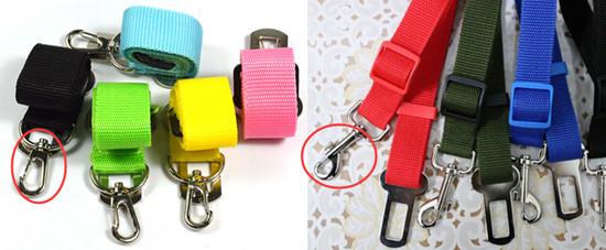 Cinturon de seguridad automovil para perro 1