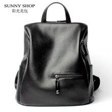SUNNY SHOP Brand Designer Anti Theft Backpack Zipper At Backside 100% Genuine Leather Women Backpack American Fashion BagPack