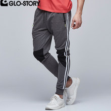 GLO-STORY Men's Side with White Striped Casual Hip Hop Knitted Sweat Pants Men Elastic Waist Streetwear Sweatpants MRT-6213(China)