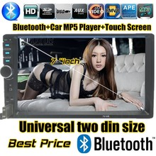 hot sale Universal 2 Din 7 inch HD Car Stereo radio MP5 MP4 Player bluetooth FM TF USB Touch Screen 5 languages menu Bluetooth