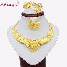 Adixyn الهند قلادة/أقراط/خواتم/الإسورة للنساء/مجوهرات للبنات مجموعة الذهب اللون الأفريقي/الاثيوبية/ دبي حزب هدايا N03128