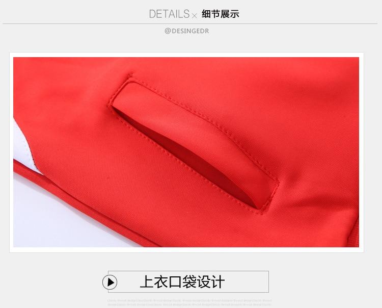 Uniform _16