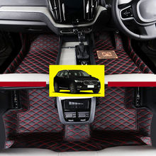 for Volvo XC60 2010-2016 Leather Auto Accessories Interior Car Floor Mats Carpets mat Pad 1SET for suzuki sx4 2010 2013 car floor mats carpets auto floor mats waterproof dustproof styling interior decoration protection
