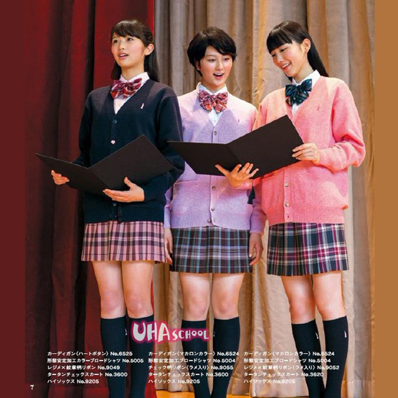 Multi-coloured School Girl Sweater Kawaii Japanese School Uniform Cardigan Autumn Winter S-XXL
