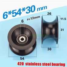 6*54*30 мм 25 мм диаметр дорожки, паз U ролик, пластик 636 нержавеющая сталь подшипник, шкив пластиковые направляющие колеса