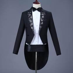 2018 Новый бронд Англия джентльмен из двух частей Черный Жених Дешевые Свадебные Смокинги Костюмы для Для мужчин классический хвост пальто с
