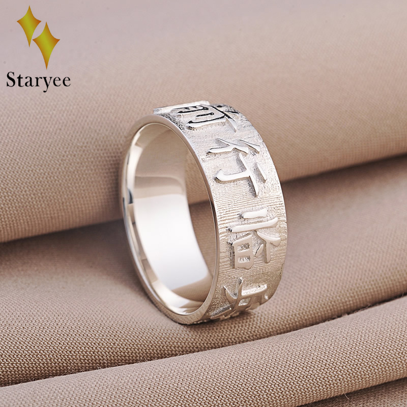 Real 18K Au750 Solid White Gold Chinese Taoism Yin Yang Nine Ture Gold Lucky Amulet Ring For Men Gift Fine Jewelry Religious new pure au750 rose gold love ring lucky cute letter ring 1 13 1 23g hot sale