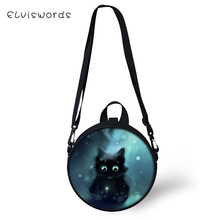 ELVISWORDS Women Round Shape Crossbody Bags Dreamastic Cats Prints Cute Girls Small Purses Kawaii Pattern Shoulder