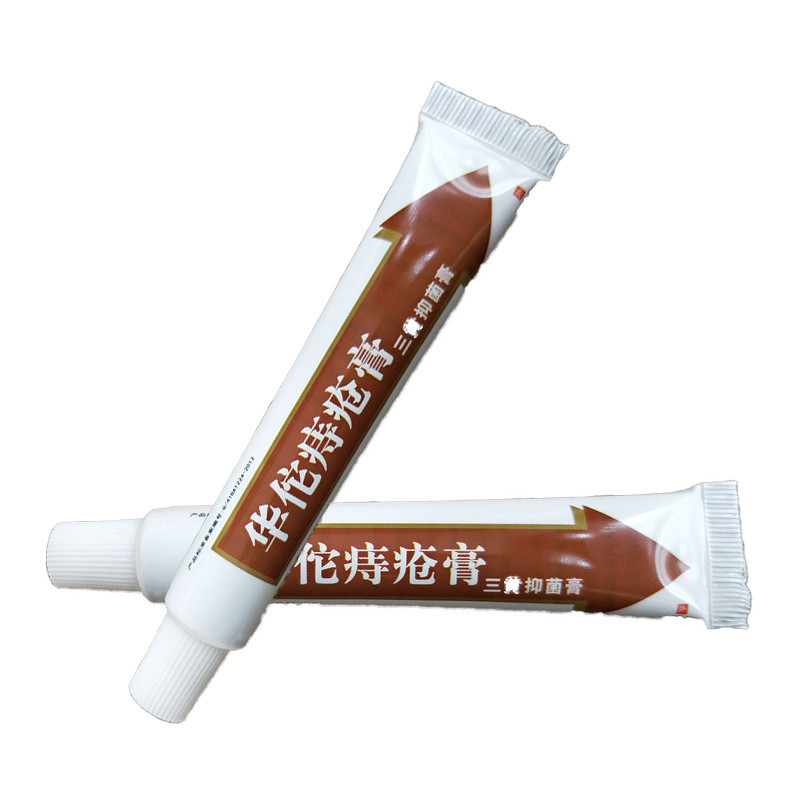 Trustful 20g Hemorrhoids Ointment 100% Effective Chinese Medical Plaster Cream Painkiller Pain Relief External Anal Fissure Chinese Medicine Health Care
