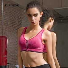 New Arrival women Sexy Sports bra Yoga Fitness Quick dry breathable waistcoat Ladies GYM sportwear bras
