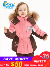 SP SHOW luxury brand Winter children Girl Clothing sets hooded two-piece suit with high collar zip 3--7 Age Down & Parkas 0206