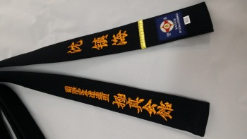 Cinturón Negro kyokushin kárate kyokushinkai profesional, cinturones de Tokyodo japonés, bordado de una sola cara, Tokyodo original
