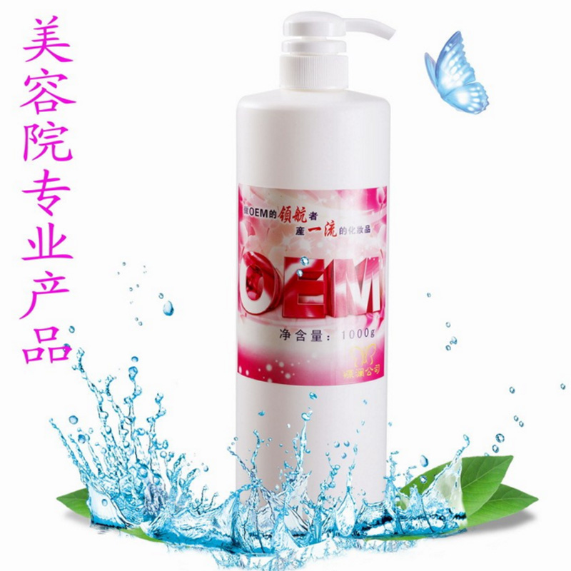 Youthful elastic patting milk and moisturizing skin to moisten and  brighten the skin and reduce the fine lines Youthful elastic patting milk and moisturizing skin to moisten and  brighten the skin and reduce the fine lines