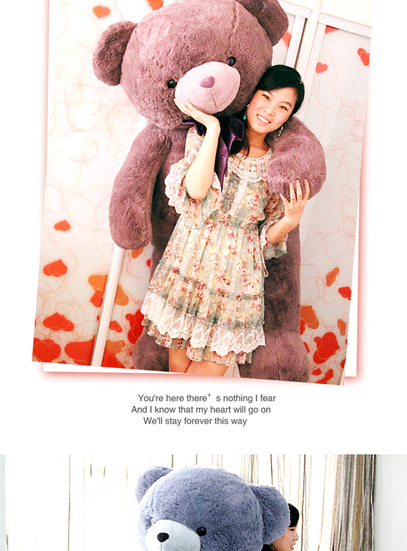 stuffed toy (5)