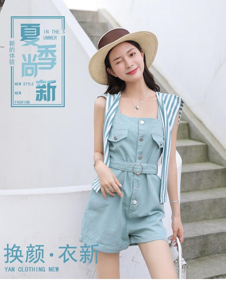 Real Shot Small Summer 2019 New Shawl Slim Denim Jumpsuit High Waist Shorts Female
