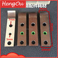 10 peças frete grátis de alta qualidade pinça para SM102, heidelberg CD102 pinça, pinça para máquina de impressão offset