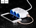 HOCO 3 in 1 USB Car Phone Charger Adapter with 3 Car Cigarette Lighter Vehicle Charging Tool For Smart Phones Adapter 2 usb 3.1A