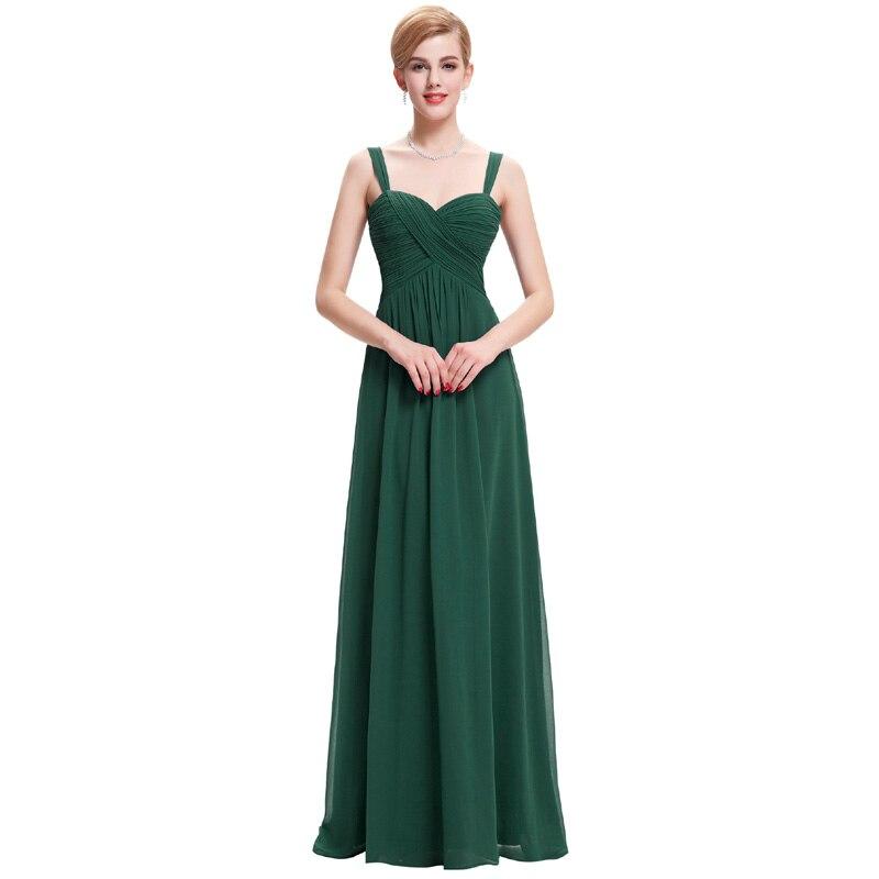 юудуарное платье невесты купить