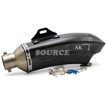motorcycle accessories Akrapovic muffler pipe scooter exhaust pipe carbon fiber For APRILIA CAPANORD 1200/Rally RSV MILLE / R