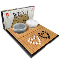 Go Set Large Go Game Teaching Children Adult Go Gobang Set Travel Game Chess Board Set