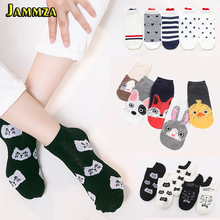 Cotton Summer Ankle Socks for Women Fashion Cute Animal Star Dots Heart Pattern Kawaii Cartoon Print Female Meias Casual