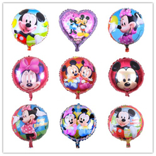 2PCS Mickey Minnie Mouse Theme Party Supplies Event Balloon Birthday Party Balloons Kids Birthday Party Supplies disney minnie mouse girls kids birthday party decoration set mickey party supplies baby birthday party pack event party supplies