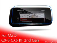 Car Navigation Tempered Glass Screen Protector Steel Portective Film FOR Mazda CX 5 CX5 CX 5