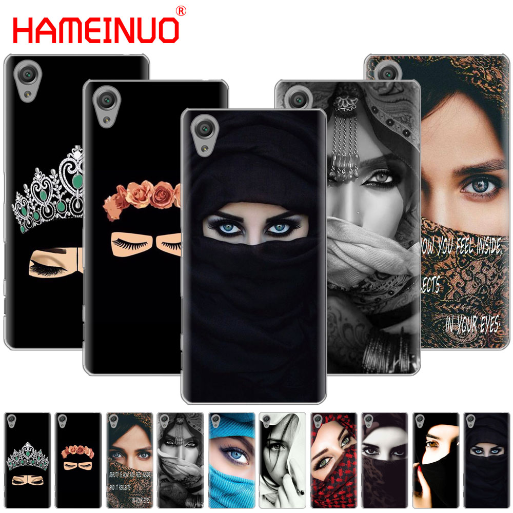 Confident Hameinuo Muslim Islamic Gril Cover Phone Case For Sony Xperia C6 Xa1 Xa2 Xa Ultra X Xp L1 L2 X Xz1 Compact Xr/xz Premium Strengthening Waist And Sinews Half-wrapped Case