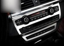 Для BMW X5 E70 2009 2010 2011 2012 2013 Центральной Консоли украшения крышки 2 шт.