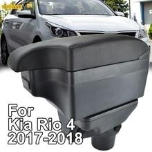Автомобильный Стайлинг Черный центральная консоль коробка для Kia Rio 4 YB Rio4 подлокотник