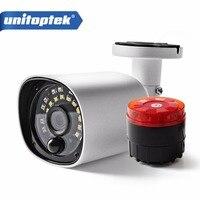 1080P 2MP AHD CVI TVI CVBS 4 IN 1 Bullet Camera Outdoor White LED IR 20M
