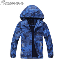 SexeMara Childrens Explosive Camouflage Reflective Bronzing Open Chest Waterproof Breathable Thickening Boy Big Jacket