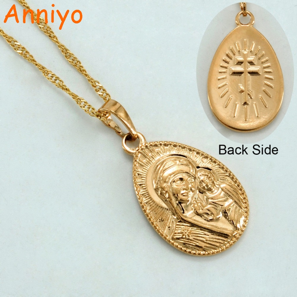 anniyo russian orthodox necklace virgin mary the son