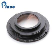 Адаптер объектива Pixco для объектива Infinity, Маунт Маунт для объектива Nikon, подходит для объектива камеры Nikon