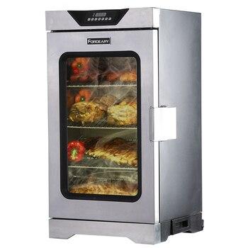 220 V eléctrico de acero inoxidable humo asadores tostador pollo fumigante cocina salchicha humo cocina fumigación máquina 1 pc