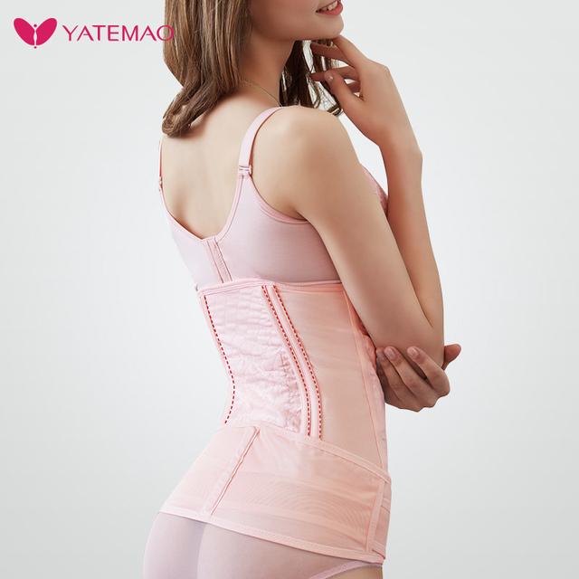YATEMAO Hot Selling Belly Belt | Cotton Body Shaper | Tummy Control Firm Shape | Wear Postpartum | Slimming Underwear Shapewear Shapers