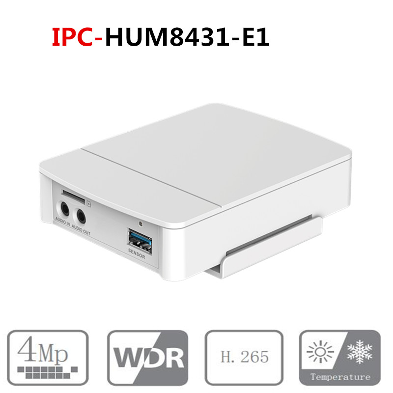 DH IPC-HUM8431-E1 4MP Covert Pinhole Network Camera Sensor Unit 2.8mm Fixed Pinhole Lens Day/Night WDR IP Camera Metal caseDH IPC-HUM8431-E1 4MP Covert Pinhole Network Camera Sensor Unit 2.8mm Fixed Pinhole Lens Day/Night WDR IP Camera Metal case