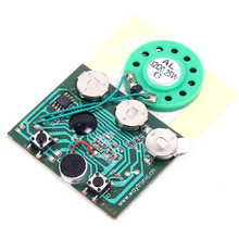 30 secs 30 s ключ Управление звук голоса аудио записи Регистраторы модуль чип Программируемый Музыка доска для открытка DIY подарки