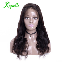 Body Wave Full Lace Human Hair Wigs With Baby Hair Brazilian Full Lace Wigs For Women Natural Black Remy Human Hair 150% Density