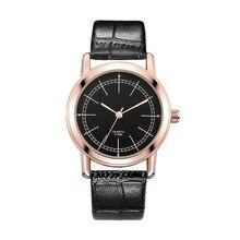 2019 Lover Watches Women Men Quartz-watch