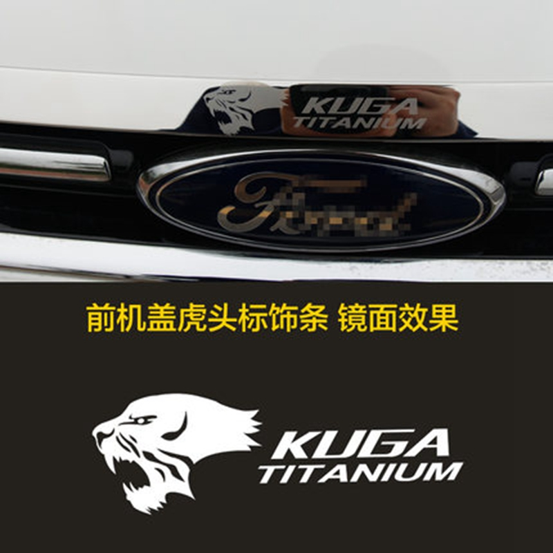 ABS Chrome Front Engine Machine Stripe Garnish Hood Grille Trim Molding Exterior Decoration For Ford Kuga Escape 2013 2014 2015