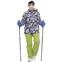 2016 New Upgraded Men S Printed Ski Suit Snowboard Pants Jackets Snowboarding Jacket Keep Warm Snow