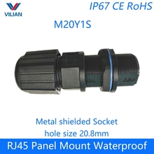 Free Shipping Grade A quality RJ45 shielded Panel Mount Waterproof Connector AP box adapter Network cable extension socket 1unit
