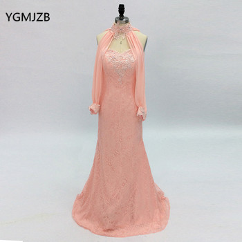 Elegant Pink Lace Evening Dresses 2019 Mermaid High Neck Long Sleeves Pearl Women Formal Prom Evening Gown robe de soiree longue