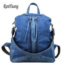 Ranhuang женщины холст и кусочков PU искусственной кожи рюкзак Новый 2017 Женская мода рюкзак школьные сумки для девочек-подростков синий и красный цвета