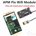 APM Pixhawk PIX Wireless Wifi Module Replacement of 3DR Radio Telemetry WIFI TO UART Module for FPV Quad Multipter Drone