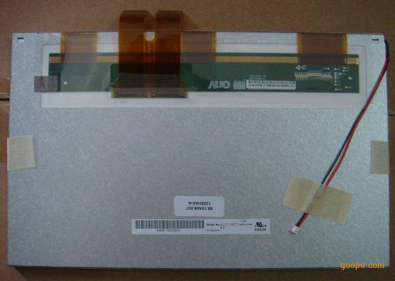 The original AUO A101VW01 V.3 V.1's original 10.1 inch LCD screen original auo 9 inch display a090vw01 v 3 lcd screen