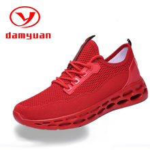 hot deal buy light men's shoes breathable running shoes 46 trendy blade shoes fashionable pure-color casual shoes big plus size men's shoes47