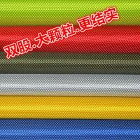 18style 1680D Oxford Cloth Thickened PVC Waterproof Tank Pack Tent Canopy Moisture proof Fabric diy home textiles fabric C595