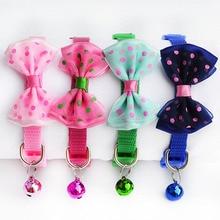 Модный Регулируемый милый галстук для щенка, собаки, кошки, ошейник для питомца, нейлоновый колокольчик, котенок, карамельный цвет, 1 шт., галстук-бабочка, бант, Likesome